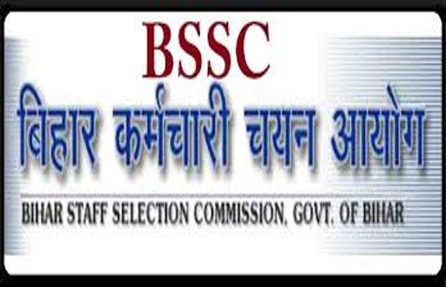 बीएसएससी इंटर स्तरीय प्रतियोगिता परीक्षा रद्द