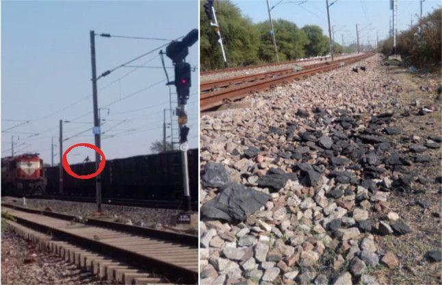 VIDEO: कोयला चुराने चलती ट्रेन के ऊपर चढ़ गया बच्चा, देखकर डरे लोग