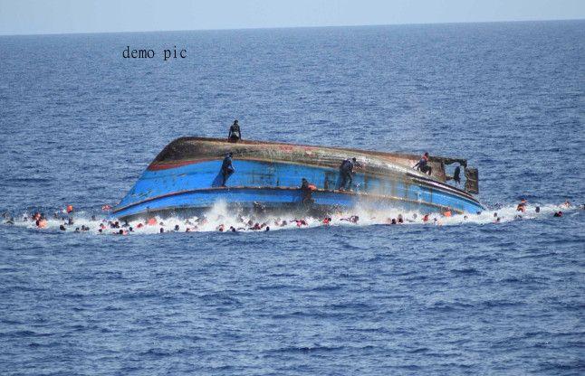 कोसी नदी में डूबी नाव, दो बच्चों के शव मिले, 5 लापता