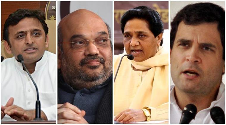 थमा चुनाव प्रचार, अंतिम दिन प्रत्याशियों ने दिखाया दम