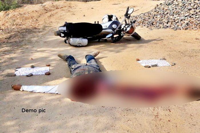 नक्सलियों ने राशन संचालक को उतारा मौत के घाट, 4 युवकों का किया अपहरण