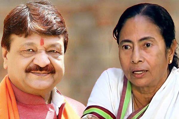 जानिए क्यों, भाजपा के इस नेता ने कहा अब ममता बनाएंगी 'हिंदू मुक्त बंगाल'
