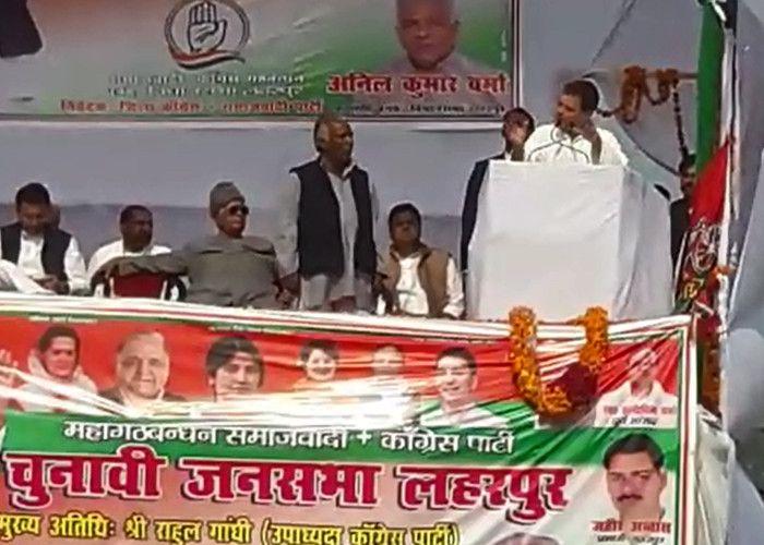 पीएम मोदी पर राहुल गांधी ने कसा तंज, बोले ये है 2019 की तैयारी