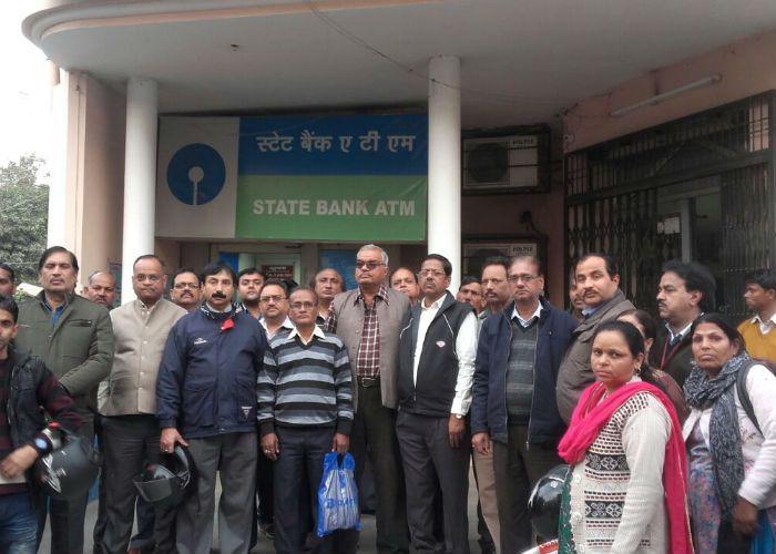28 फरवरी को हड़ताल पर रहेंगे बैंककर्मी
