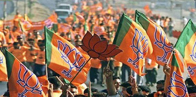 'भाजपा ने चुनाव के समय जनता से किए हुए वादे नहीं किए पूरे'