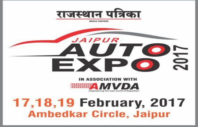 जयपुर ऑटो एक्सपो कल से,एक छत के नीचे मिलेगी लग्जरी कारें, फ्यूचर बाइक्स