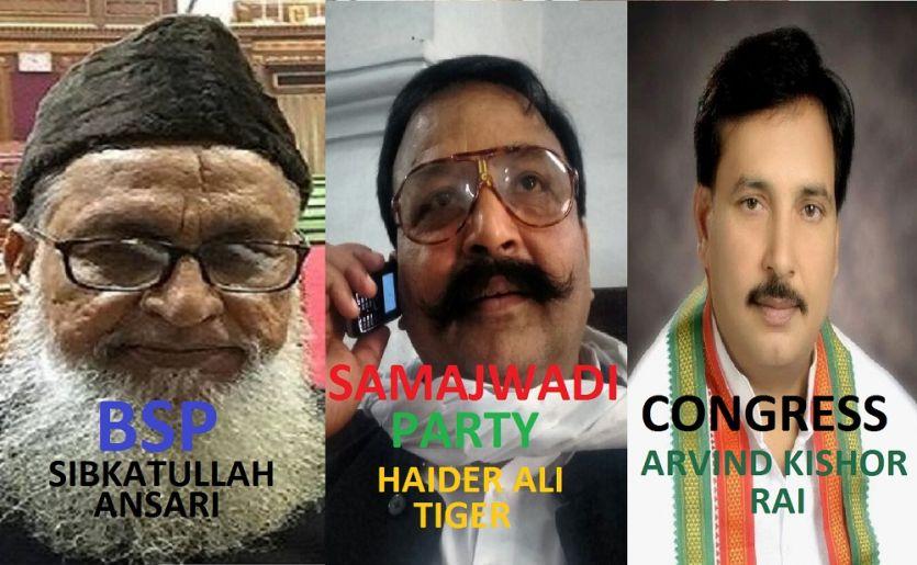 बाहुबली मोख्तार के खिलाफ सपा ने दिया हैदर अली टाइगर को टिकट, कांग्रेस ने भी खड़ा किया प्रत्याशी