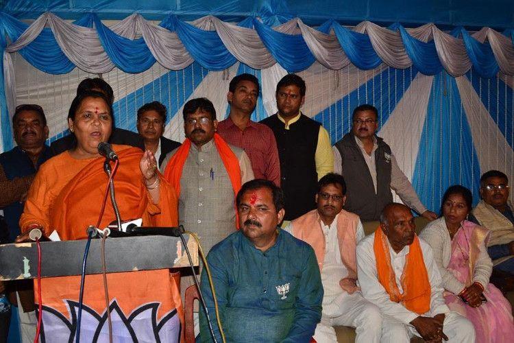 उमा भारती ने बांटने चालू किए यूपी में मंत्री पद, ये विधायक बनेगा मंत्री