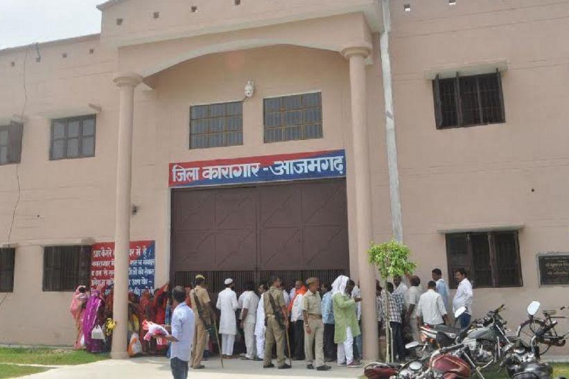 चुनाव से ठीक पहले आजमगढ़ जेल से हटाए गए 10 कैदी, जेल से चलता है उनका नेटवर्क