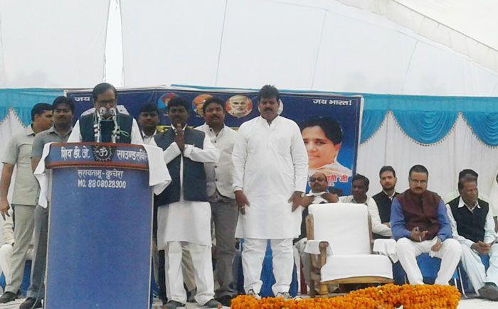 इस बसपा नेता ने कहा अगर कोई प्रदेश में गुंडागर्दी करे तो समझ लीजिये सपा का नेता या कार्यकर्ता है
