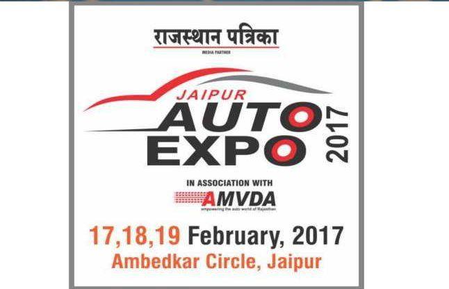 जयपुर ऑटो एक्सपो 2017 का आगाज आज से