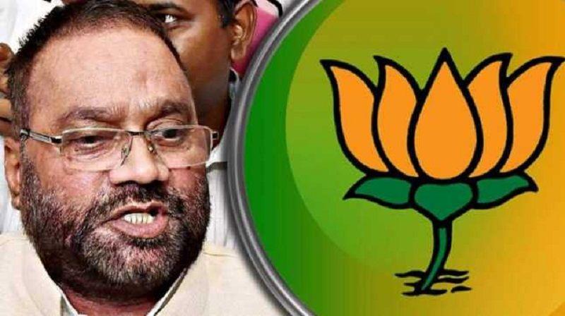 BREAKING: भाजपा के इस प्रत्याशी के पक्ष में प्रतापगढ़ में गरजेंगे स्वामी प्रसाद मौर्या