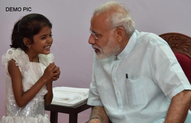 प्रधानमंत्री की बेटी बचाओ बेटी पढ़ाओ योजना के नाम पर हाे रही है ठगी