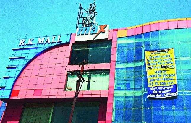 होली से पहले नीलाम हो जाएगा RK mall, इन ब्रांड पर आ सकता है संकट