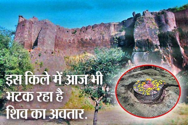 यहां भटकता है शिव का अवतार, चमत्कारिक रूप से होती है पूजा