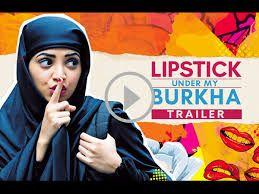 BHOPAL की तंग गलियों से निकली है 'लिपस्टिक अंडर माइ बुर्का' की कहानी