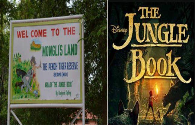 ऑस्कर विजेता बनी 'जंगल बुक', भारत के इन जंगलों में रहता था असली 'मोगली'