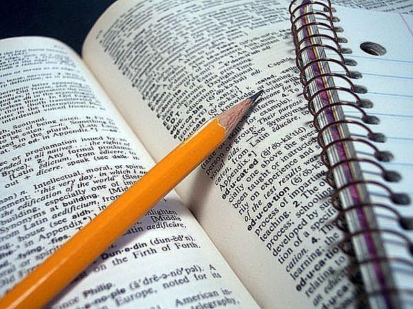 अगर पढ़ाई में नहीं लगता है मन तो करें ये उपाय, मिलेगी सौ प्रतिशत सफलता