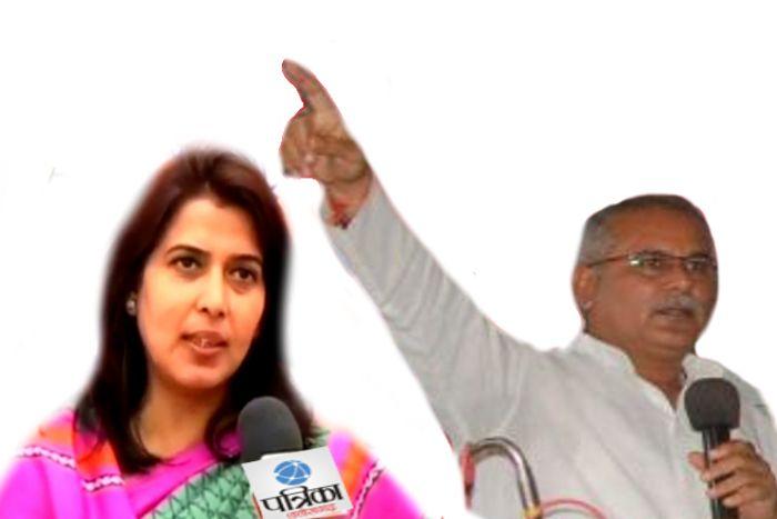 श्रीश्री के मुद्दे पर सरोज ने ट्वीट कर दिया जवाब, बोलीं - सस्ती राजनीति कर रहे भूपेश