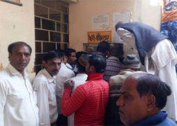 बिजली विभाग ने सुनाया 10 रुपए के सिक्के को लेकर अनोखा फरमान