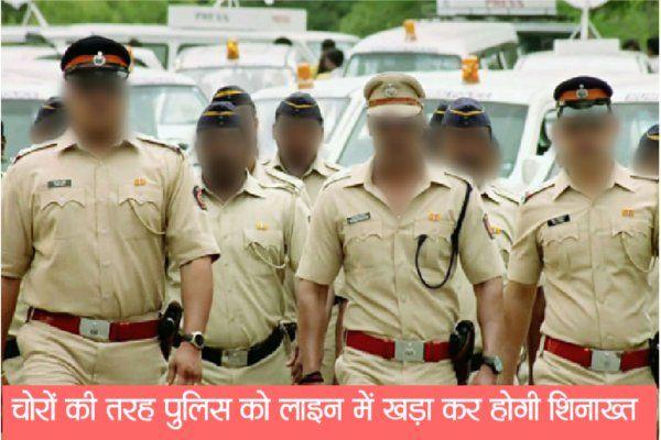 पुलिसिया रौब दिखाकर ली तलाशी, बैग से गायब किए 60 हजार रुपए