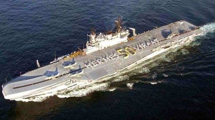 नौसेना ने 205 पदों के लिए आवेदन आमंत्रित किए, Apply soon