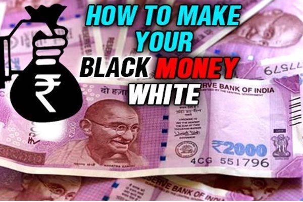 31 मार्च के पहले ऐसे बनाए अपनी ब्लैक मनी को व्हाइट, नहीं तो देनी होगी पैनाल्टी