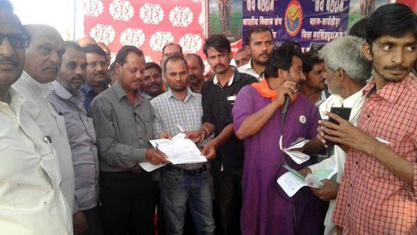 भारतीय किसान संघ ने धरना देकर ज्ञापन सौंपा