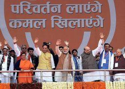 UP ELECTION जीत पर बीजेपी नेताओं ने दी बधाई, कार्यकर्ताओं ने जमकर किया डांस