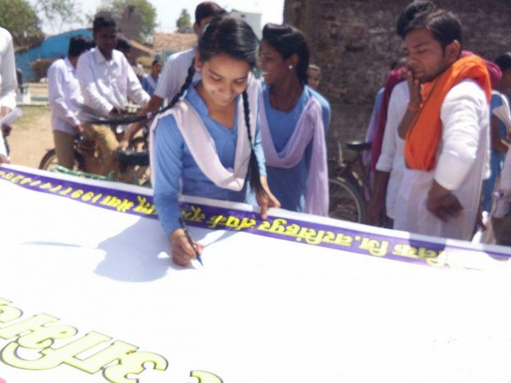 नशाबंदी को लेकर चलाया हस्ताक्षर अभियान