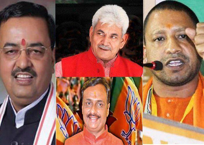 यूपी CM के लिएभाजपा ने इन चार चेहरों को बुलाया, तीन पूर्वांचल के