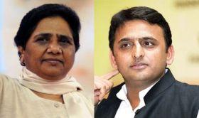 आजमगढ़ की इस सीट पर इतिहास बनाने से चूक गई समाजवादी पार्टी