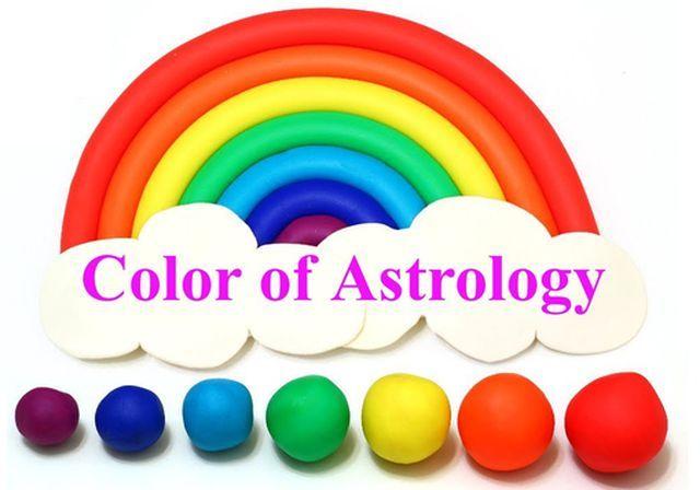 #astrology- रंग की पसंद से जाने व्यवहार को