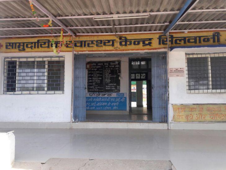 एक जननी वाहन के भरोसे 148 गांव