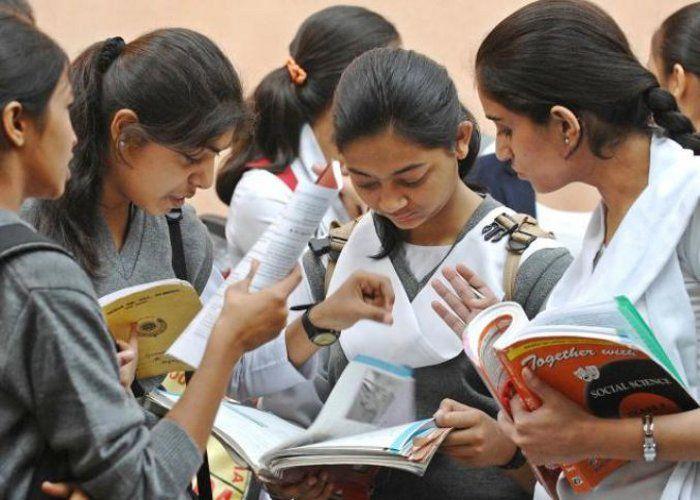 CBSE: स्कूलों में इसी सत्र से कक्षा पहली से होगा यह परिवर्तन, साल में अब चार इम्तिहान