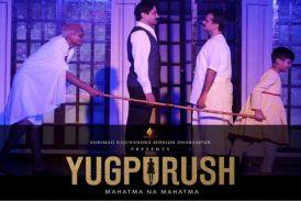 आज 'युगपुरुष' में दिखेगा मोहनदास से महात्मा गांधी बनने तक का सफर