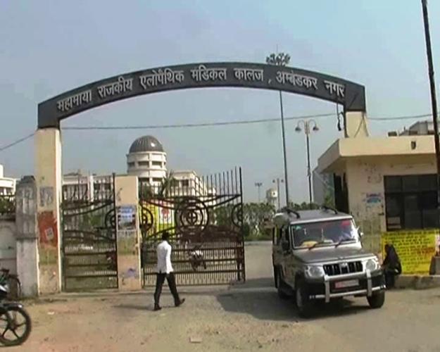 Mahamaya Allopathic Medical College Supervisor Beaten By Dabang News In  Hindi - सुपरवाइजर पर टूटा दबंगों का कहर, पुलिस चौकी में घुस कर की पिटाई!    Patrika News