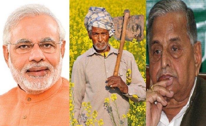 मुलायम के आजमगढ़ में PM नरेन्द्र मोदी की ये योजना करेगी किसानों की कमाई दोगुनी