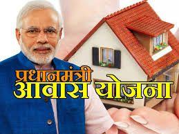 प्रधानमंत्री आवास योजना की प्रगति की मंत्री ने की समीक्षा
