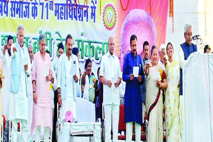 बिहार के CM नीतीश ने CG में लोगों को दिलाई शपथ, न शराब पिओगे, न परोसोगे