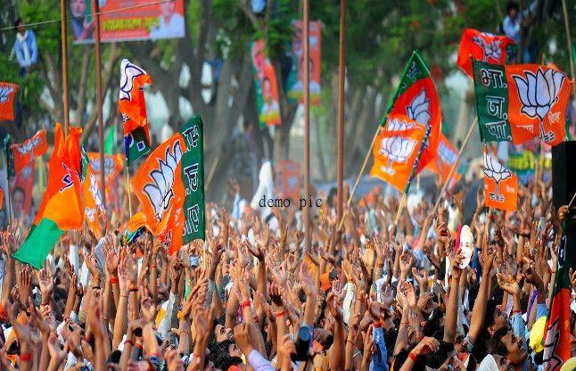 भाजपा की नई प्रदेश कमेटी का गठन