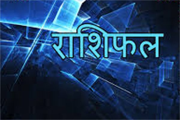 Image result for महाकाल राशिफल