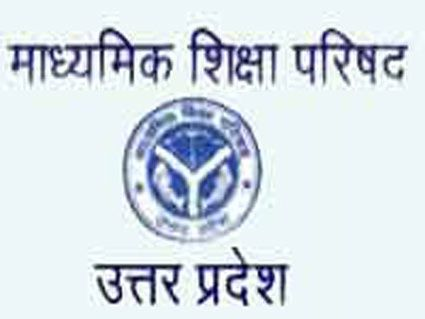 जौनपुर में इस तरीके से नकल करते पकड़े गए तीन छात्र, पुलिस ने की यह कार्रवाई