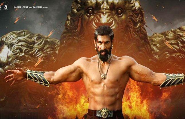 'बाहुबली 2' का नया पोस्टर रिलीज, देखिए भल्लाल देव का 'खतरनाक' अंदाज