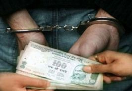 पंजाब: रिश्वतखोरी के मामले के बाद दो एएसआई फरार
