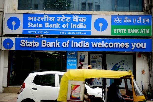 स्टेट बैंक ऑफ इंडिया ने ब्याज दर घटाई, सस्ता हुआ लोन