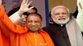 प्रधानमंत्री मोदी की इस घोषणा पर सीएम योगी ने लगाई मुहर