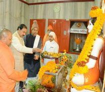 योगी और शर्मा में हुई गुफ्तगू,अयोध्या में बनेगा रामायण संग्रहालय!