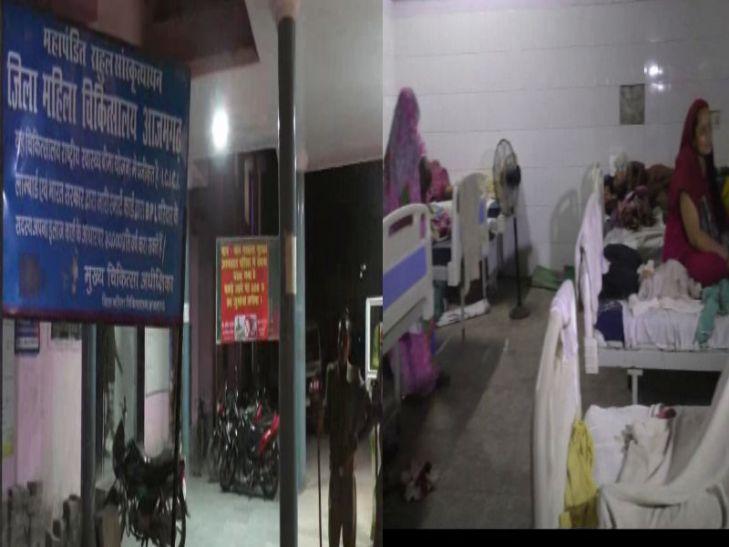 World Health Day: आजमगढ़ के मंडलीय अस्पताल का हाल, बाहर से खरीदनी पड़ती है दवाई, बिजली- पानी का अभाव