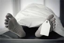 मालगाड़ी से टकराकर युवक की मौत